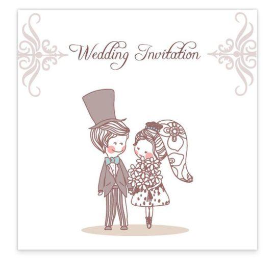 Cute Couple Flat Wedding Invite